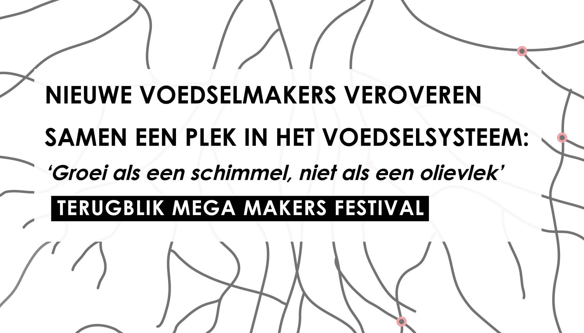 Mega Makers Festival