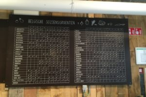 The Barn Antwerpen_7