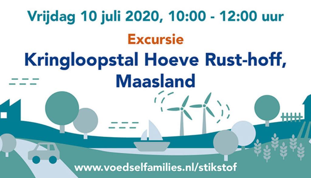 Kringloopstal Hoeve Rust-Hoff